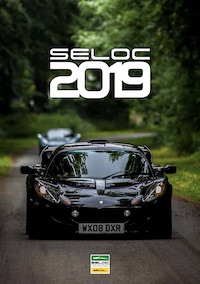 SELOC wall calendar sample